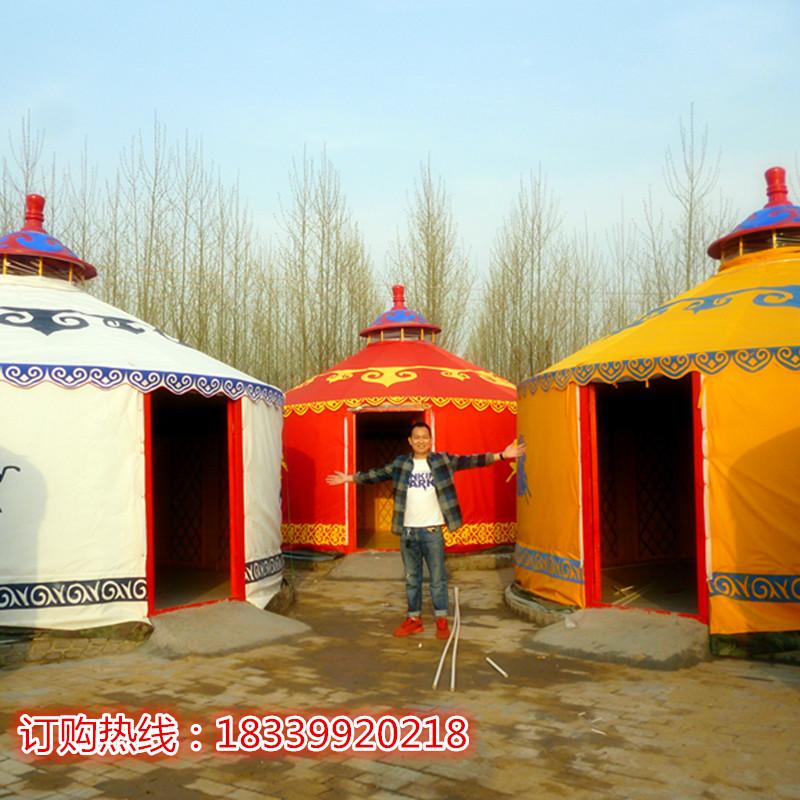 蒙古包帐篷 农家蒙古包