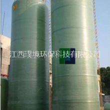 安徽玻璃钢化工储罐 玻璃钢化工储罐厂家