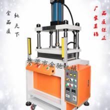 四柱冲压热压机,发热液压机厂家,供应小型热压机,散热片压合机,手机按键冲压热压机批发