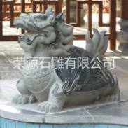 石雕神兽龙龟图片