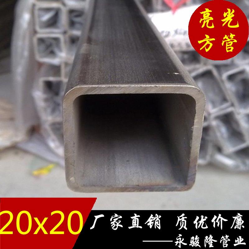 不锈钢方通 304厚壁管子生产20*20*2.0mm