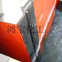 MGE坞门止水承压垫 工程塑料合金材质