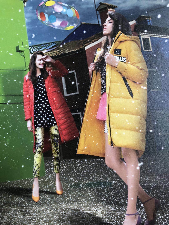 北京一线品牌摩多伽格羽绒服 品牌女装折扣大码女装货源供应