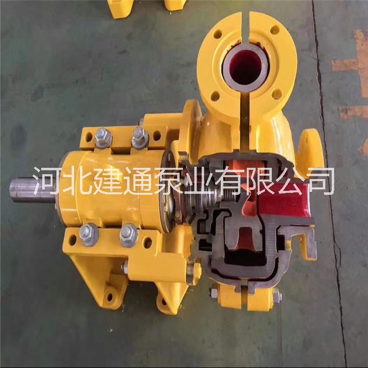 3/2C-AH渣浆泵 高铬合金耐磨泵 AH卧式离心式渣浆泵 工矿冶金专用泵