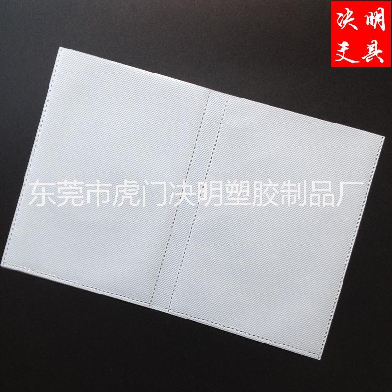 厂家生产三层相册内页 单格相册内页 白色相册活页替芯 定制批发