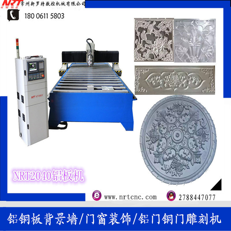 铝单板幕墙雕刻机 工业雕铣机