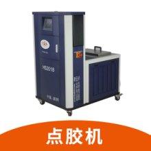 广州点胶机设备生产厂家