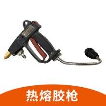 深圳热熔胶枪哪家好|深圳金皇尚热熔胶喷涂设备有限公司