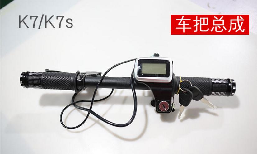 厂家直销折叠电动自行车配件 助力车小型电动车成 人男女上下班代步 电动自行车配件
