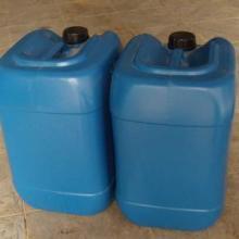 浙江杭州混凝土密封固化剂生产厂家直销批发价格