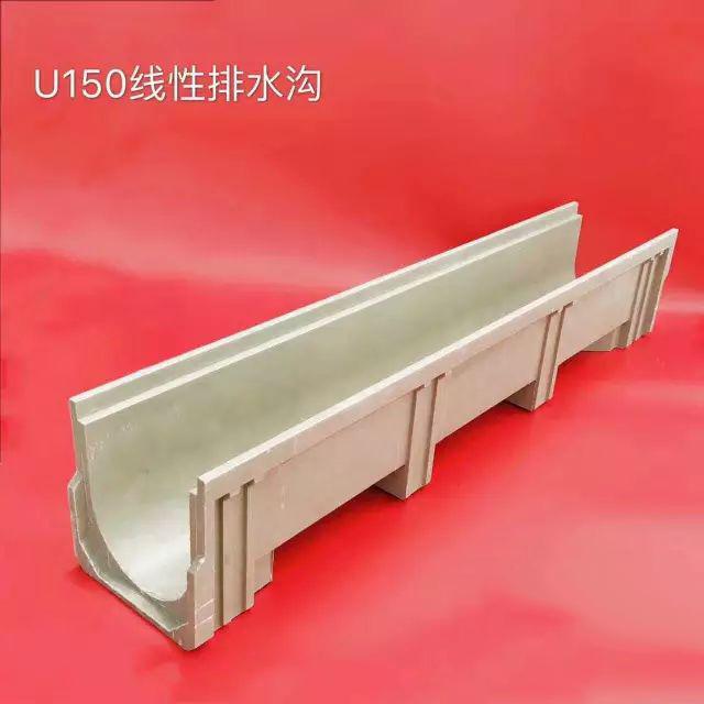 树脂混凝土排水沟在深圳的价格
