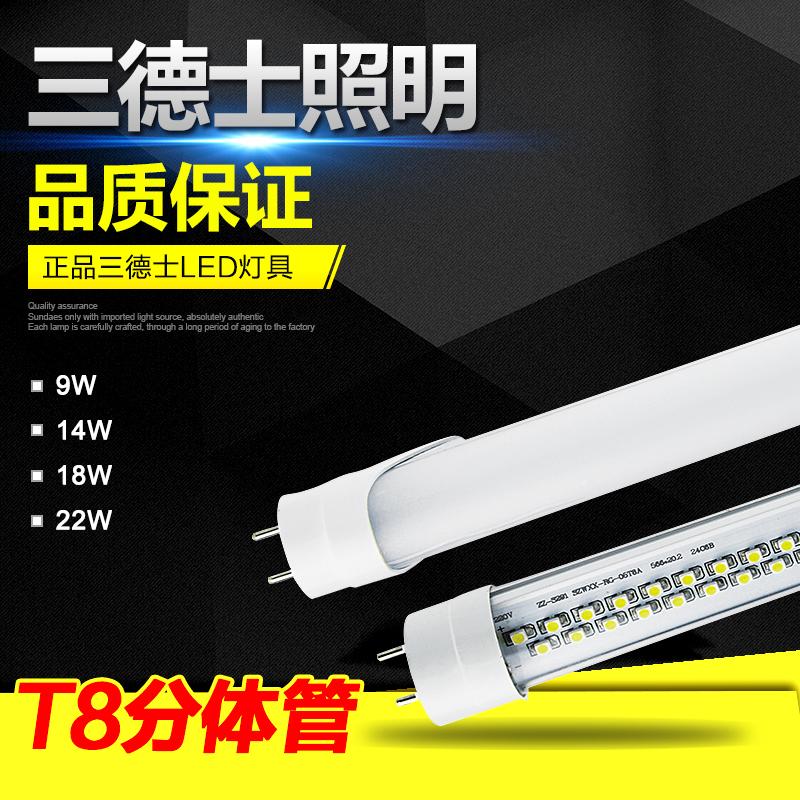 led灯管 T5 T8一体灯管 t5led灯管12W  t8led灯管节能灯管18W led灯管 T5 T8一体灯管