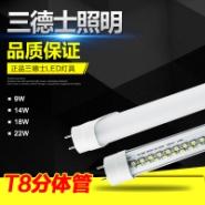 led灯管 T5 T8一体灯管图片