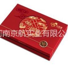 河南精品包装盒子 河南精品包装盒子. 河南包装纸盒子批发