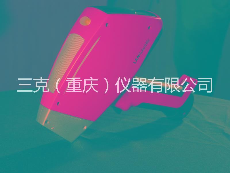 便携式手持式光谱仪 便携式手持式光谱仪合金分析仪不锈钢牌号金属矿石多元素分析仪