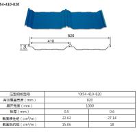 苏州鑫星和钢制品工程有限公司专注彩钢瓦金属屋面更换及维修20年欢迎电话咨询