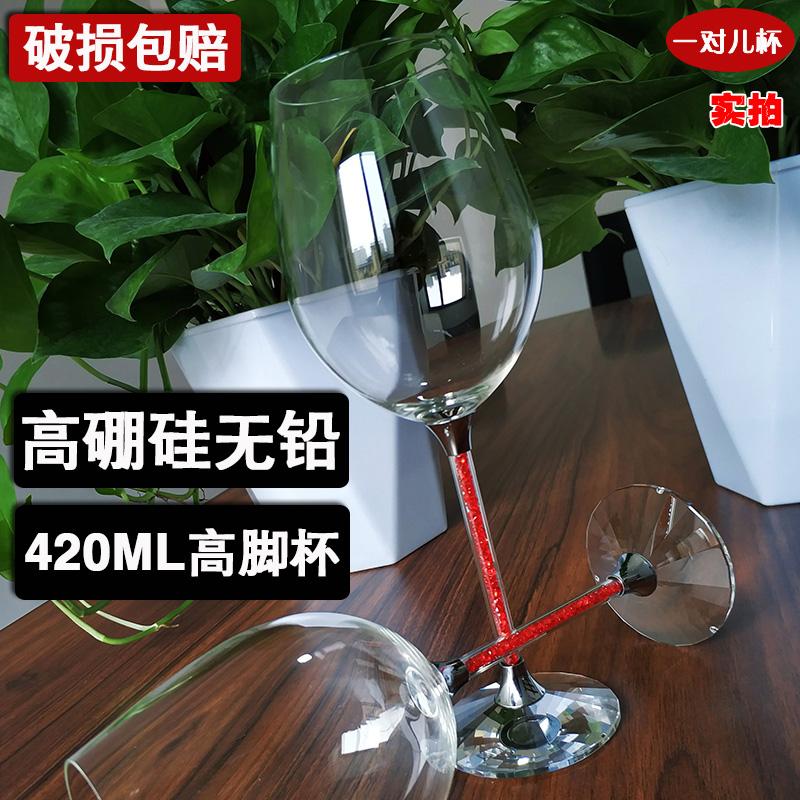河北 欧式无铅水晶玻璃杯高硼硅高脚杯华安一对儿杯水钻红酒杯