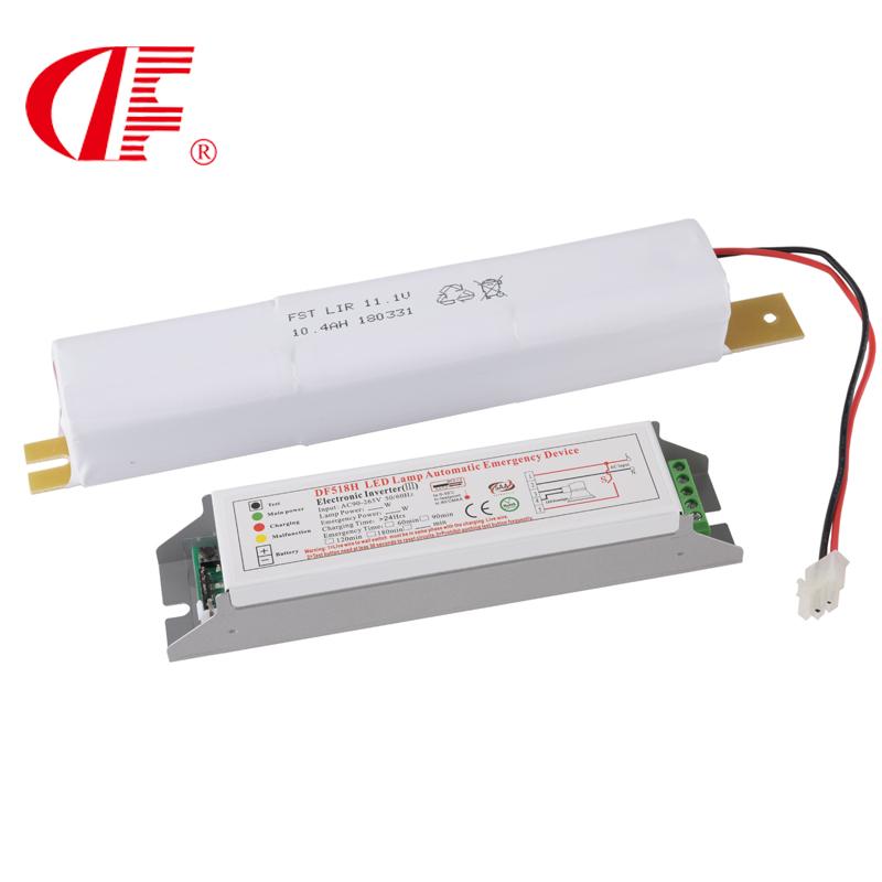 DF168H自动应急电源T8日光灯灯管应急电源,时间订制
