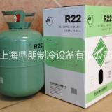 供应巨化制冷剂