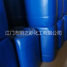 广东消泡剂供应商、报价、销售、哪家好【江门市明之彩化工有限公司】批发