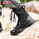 耐克作战靴厂家现货  高帮作战靴报价  耐克作战靴