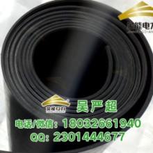 橡胶绝缘胶垫配电室 15kv天然橡胶绝缘胶垫配电室