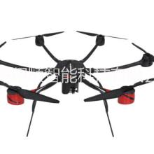 X1600C 安防监控无人机批发