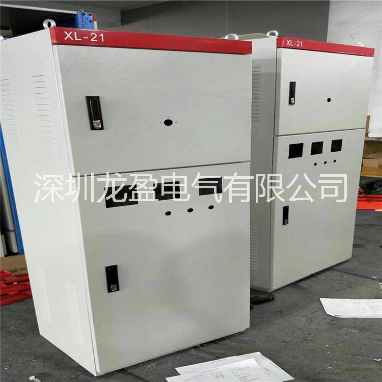 电控柜销售