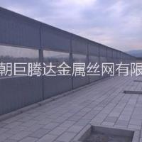 内江道路声屏障、内江声屏障厂家、内江透明板声屏障、内江桥梁声屏障、内江隔声屏障