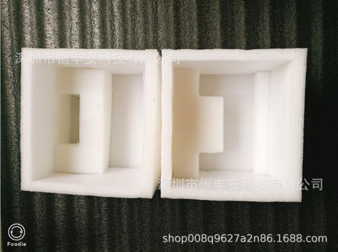 深圳珍珠棉厂家直销定制、免费设计、免费打样、防震包装材料EPE