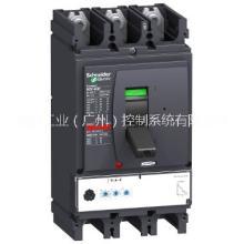 施耐德NSX塑壳断路器塑壳开关广州施耐德LV431630、LV430631批发