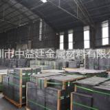 东洋IG-12碳素石墨板材加工、广东IG-12高性能石墨价格