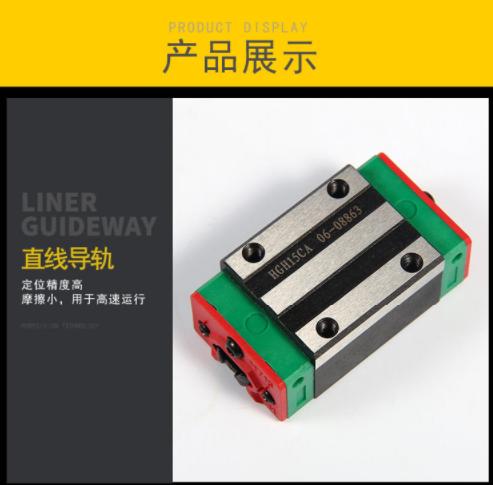 供应直线导轨滑块 负荷承受传动件 微型滑块轴承钢 MGW-C微型滑块轴承钢 直线导轨滑块批发