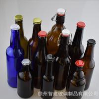 加州酒瓶 玻璃酒瓶价格玻璃酒瓶供应商 玻璃酒瓶 欢迎广大用户来电咨询 玻璃瓶