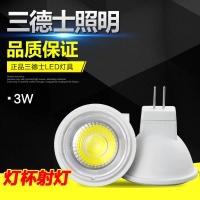 MR11 灯杯 LED射灯 大功率聚光灯 贴片灯杯3W灯杯 调光调色 LED灯杯射灯MR11