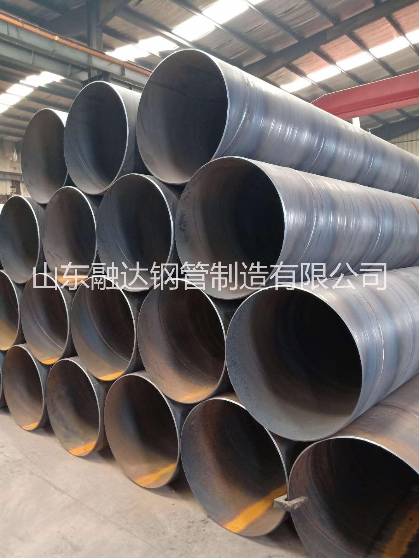 大口径螺旋钢管报价,螺旋钢管规格,大口径螺旋钢管供应商 生产厂家 全国销售