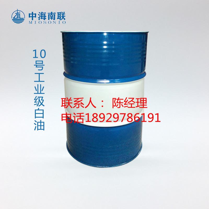 广州东莞深圳无色、无味、无莹光、透明10号白油、电子油、湿润剂