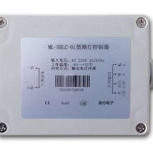 路灯单灯控制器 智能路灯远程控制 景观亮化控制器 无线路灯控制系统批发