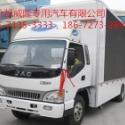 江淮LED广告宣传车图片
