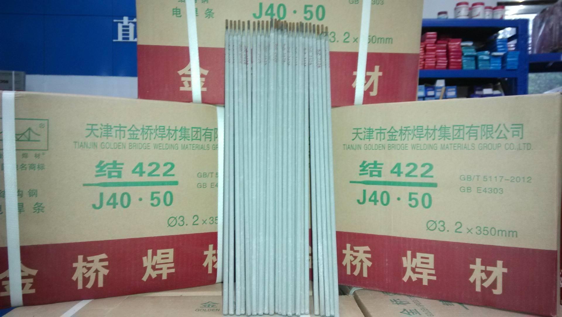 回收各种品牌电焊条