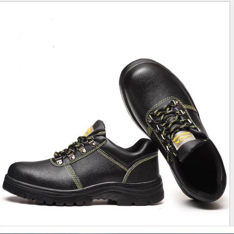 安全鞋生产厂家,防砸防刺穿安全鞋,合肥安全鞋供应商