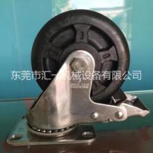 广东304不锈钢刹车脚轮厂家 中型5寸万向刹车高温尼龙脚轮 304不锈钢工业脚轮批发