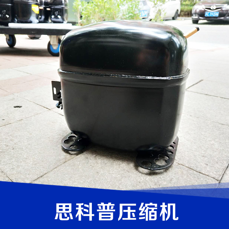 上海小型思科普压缩机,思科普压缩机厂家,思科普压缩机批发,思科普压缩机供应