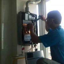 中山家电专业维修电话 中山热水器维修服务 中山热水器抢修电话 中山热水器维修公司批发