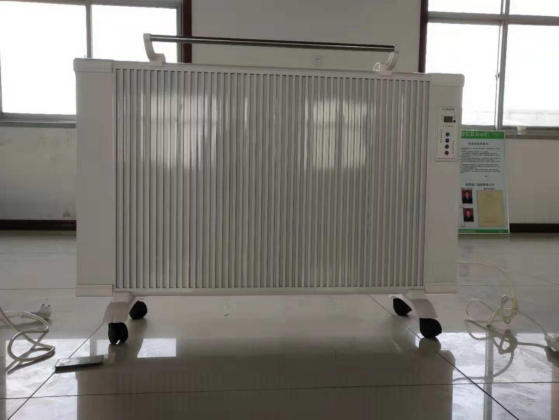 1800W碳纤维电暖器 2000W碳纤维电暖器现货出售 1800W碳纤维电暖器供应商