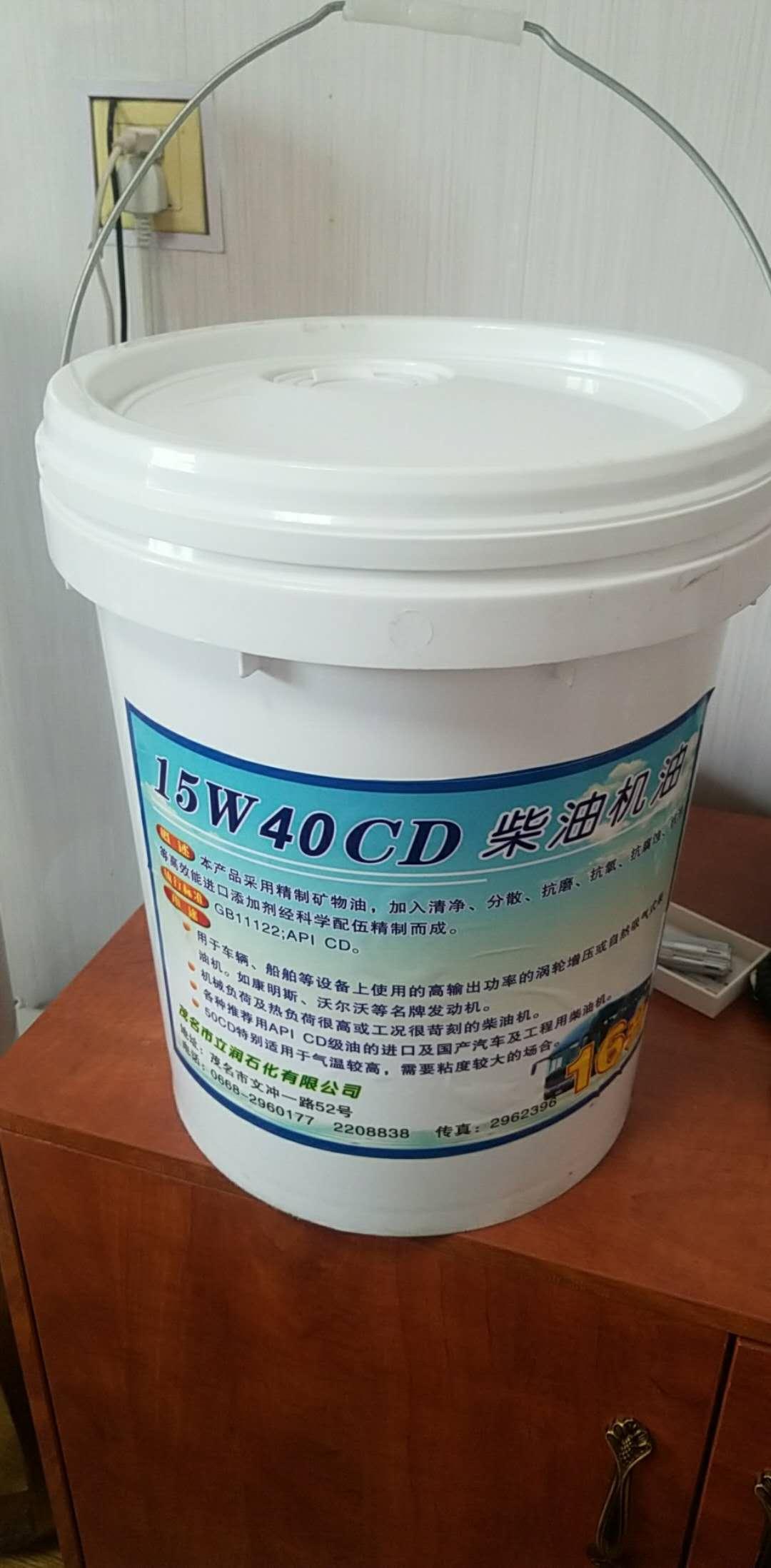 液力传动 15W 15W 40CD 15W 40CD 柴油机油