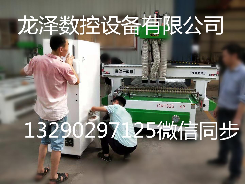 全国直销三工序雕刻机 木工加工中心 板式家具开料机
