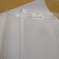 pvc塑料盒-厂家批发报价价格-东莞pvc塑料盒