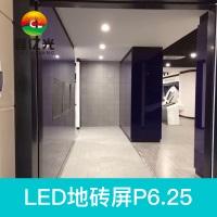 深圳显示屏厂家 广东室内显示屏 LED租赁屏报价 深圳鑫亿光显示屏厂家
