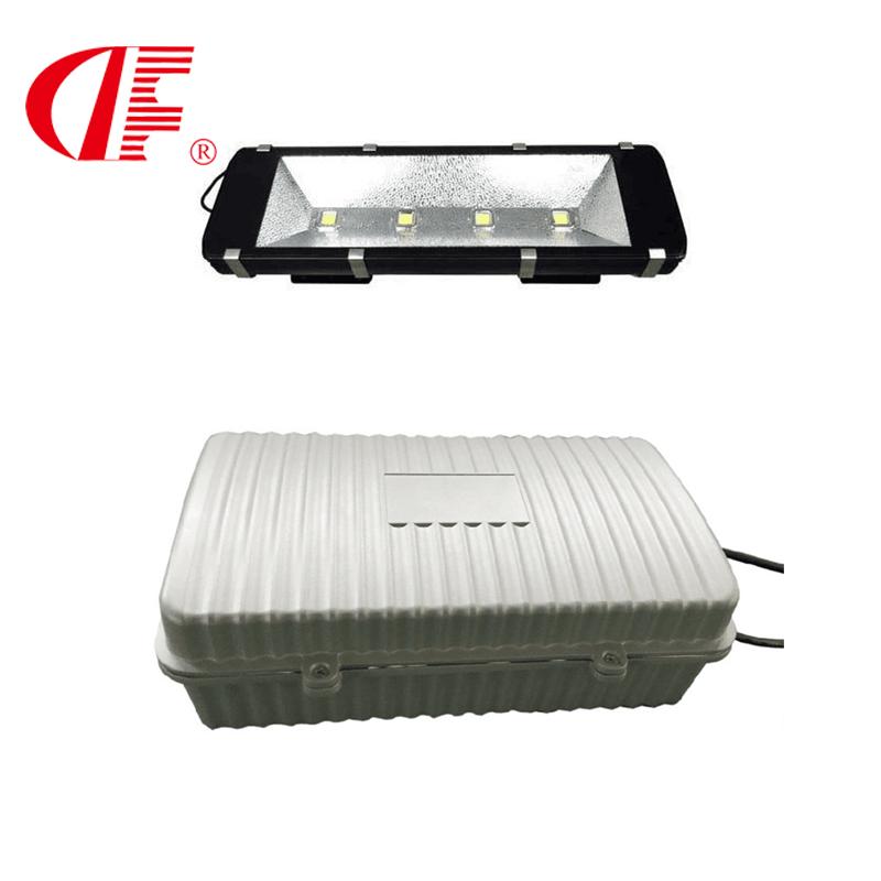 LED工矿灯防水应急电源盒100W工矿灯足功率应急电池包IP66持续90分钟以上